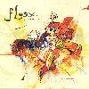 Hudební recenze: Floex - Pocustone