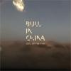 Pražský projekt Bull In China vydává druhý singl