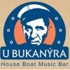 DJ Rescue aka Duplo @ 16. narozeniny House boatu U Bukanýra