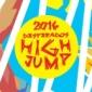 Známe kompletní doprovodný program akce Desperados High Jump