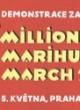 MILLION MARIHUANA MARCH 2018