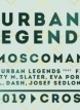 URBAN LEGENDS 13 | MOSCOMAN (DISCO HALAL / DIYNAMIC, ISRAEL)