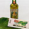 Velká soutěž s Jameson Zone o vstupenky, bekovky a lahev Jameson v limitované edici