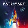 Soutěž o lístky na party Psykovsky